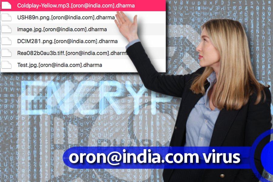 oron@india.com 勒索软件病毒