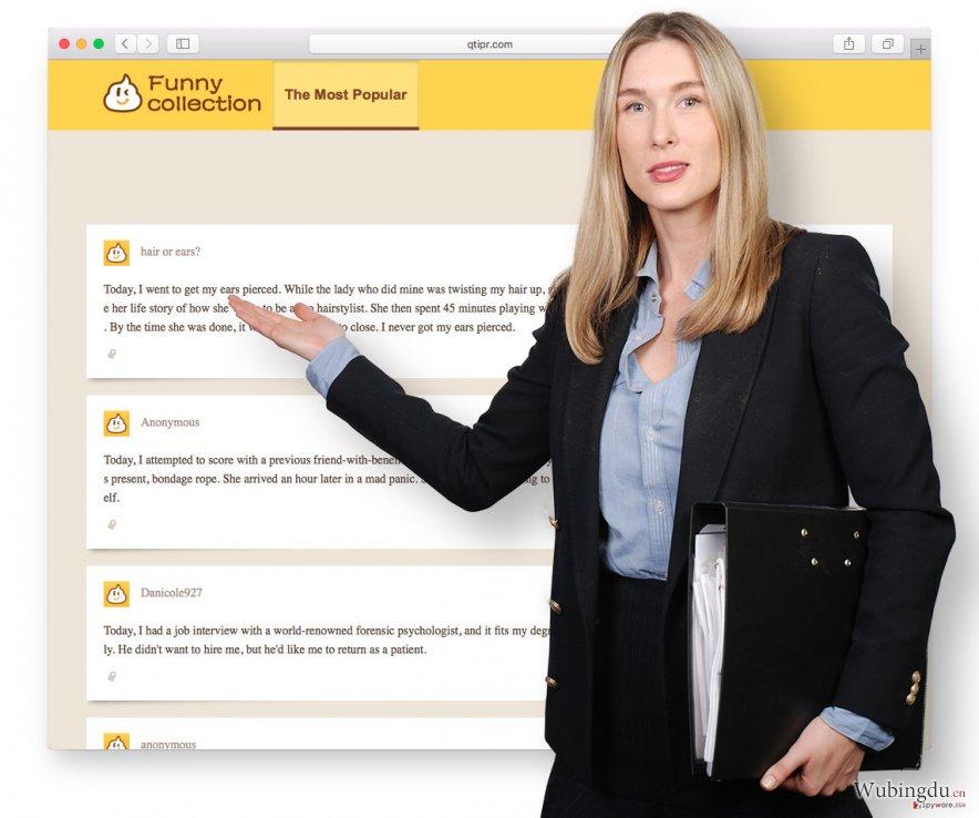 Qtipr.com 示例