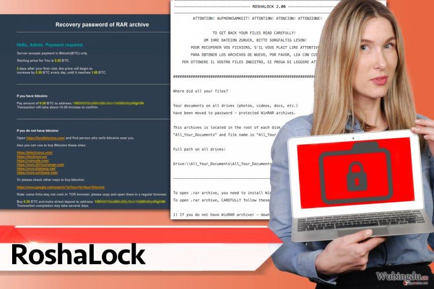 RoshaLock 勒索软件病毒