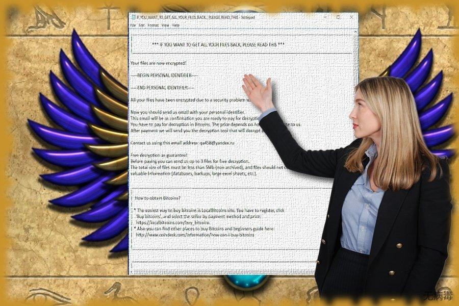 图片显示了 Scarab 恶意软件的文本文件。