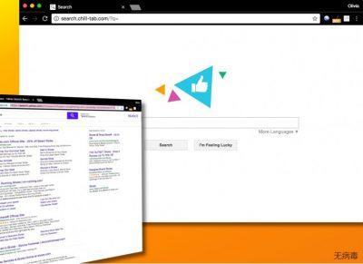 Search.chill-tab.com 病毒