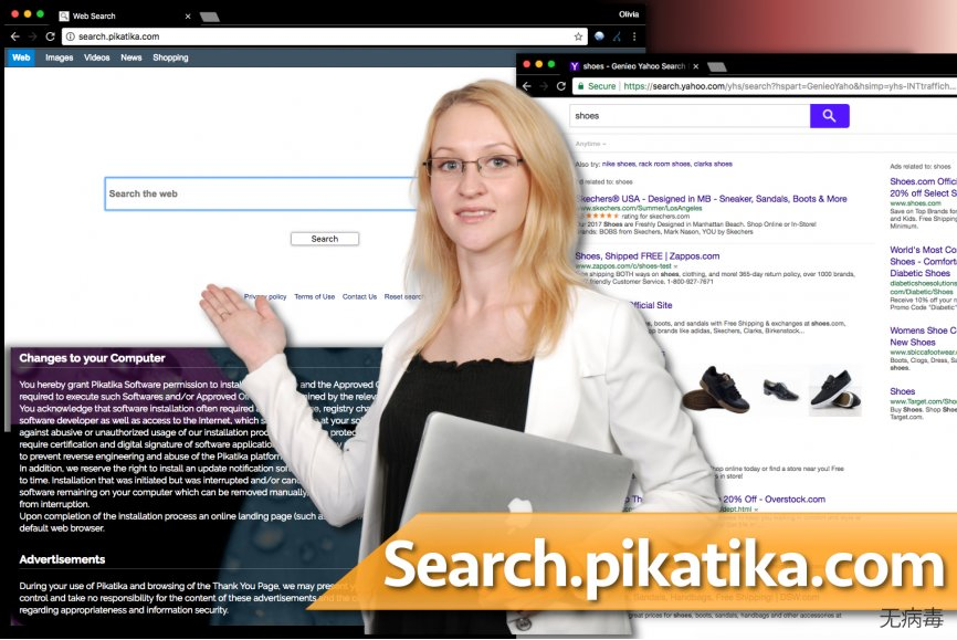 Search.pikatika.com 病毒