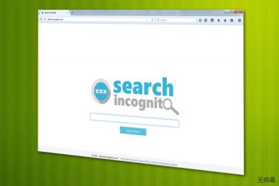 Searchincognito.com 病毒