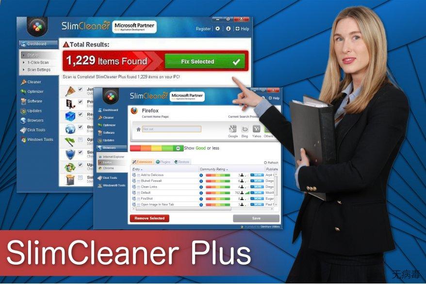SlimCleaner Plus