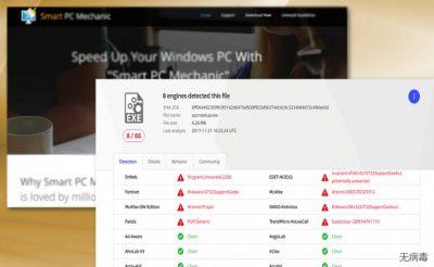 Smart PC Mechanic 图像