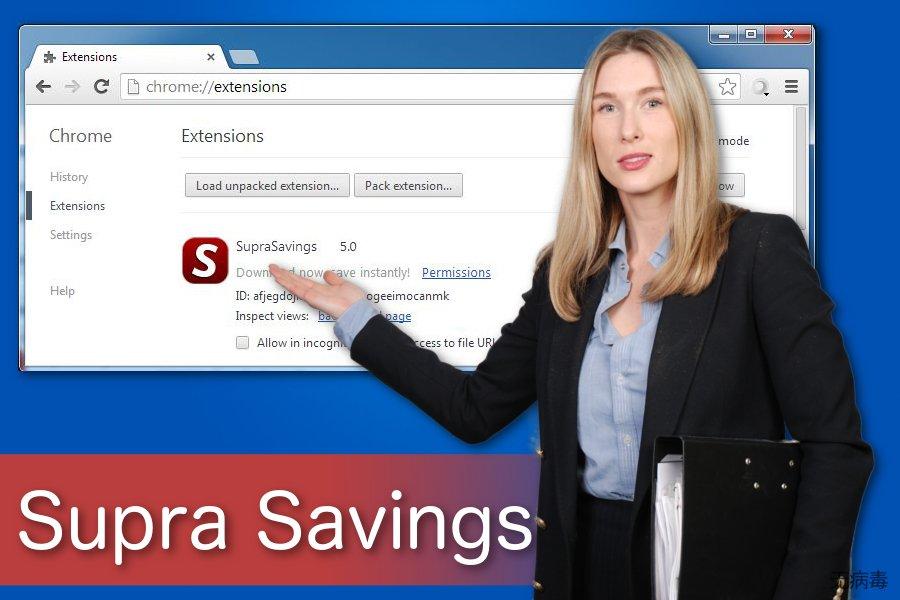 """Ads by Supra Savings"" 病毒"
