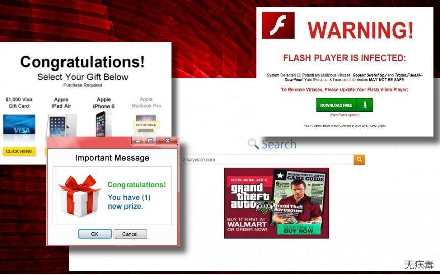 tags.bluekai.com 广告的示例