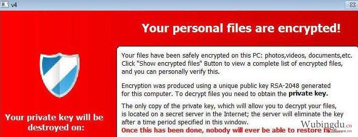 TeslaCrypt 病毒