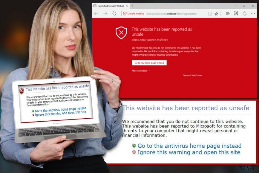 """""""这个网站已被举报为不安全""""病毒"""