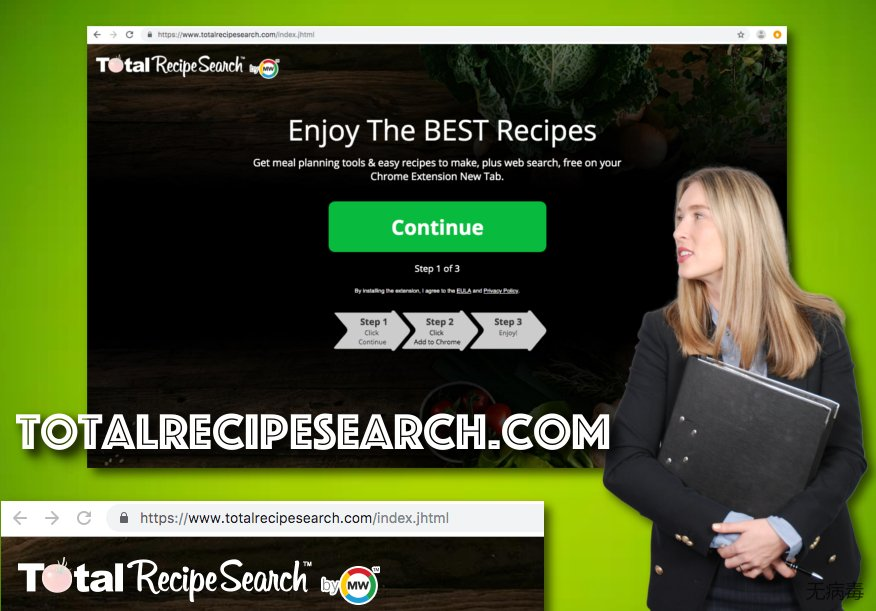 Totalrecipesearch.com 重定向