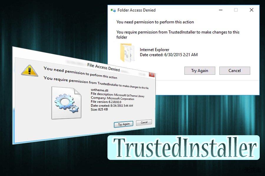 TrustedInstaller 病毒