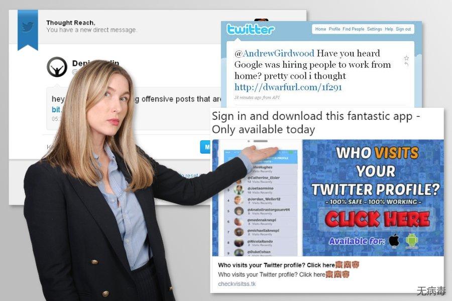 Twitter 病毒