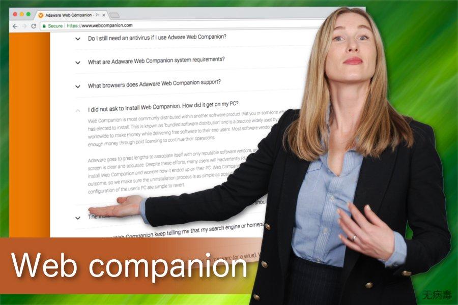 Web companion 图解