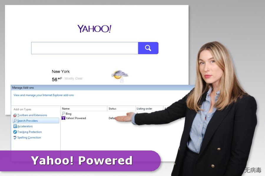 Yahoo Powered 劫持的示例
