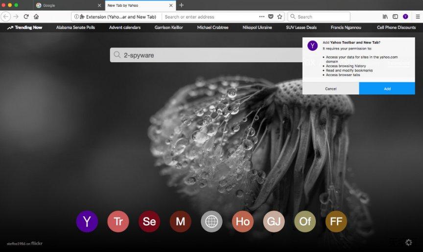 Yahoo 工具栏